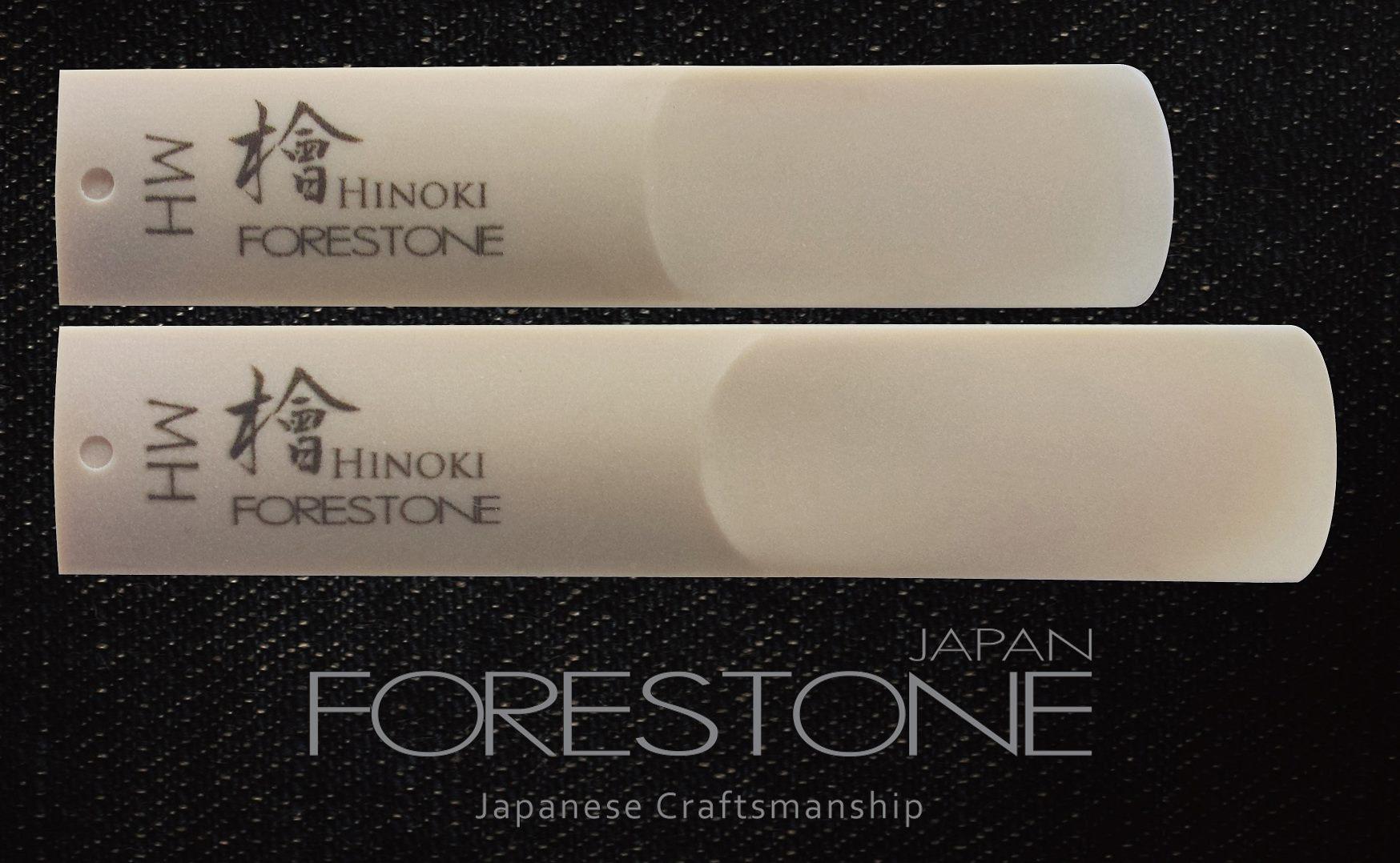 Forestone – Jaapani töömeisterlikkus